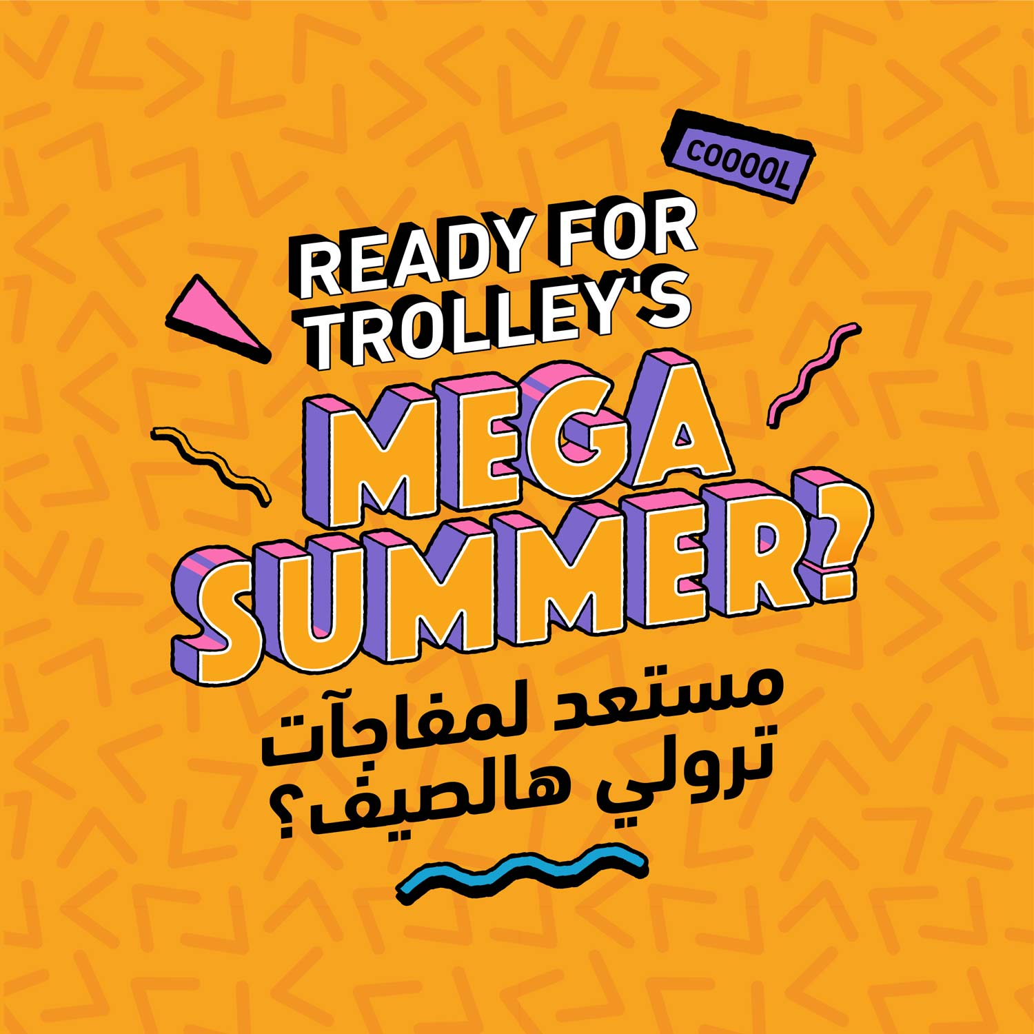 Trolley – Beat the Heat Summer Campaign